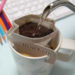 有機栽培マイルドブレンドドリップパックコーヒー